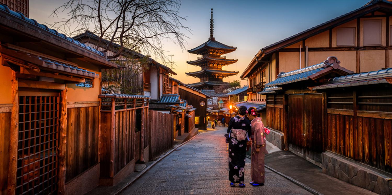 Japan Autumn Splendour